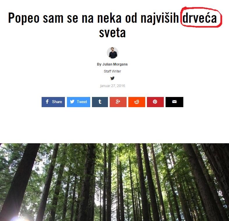 drveca
